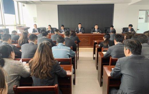 市国资公司召开全体干部职工大会